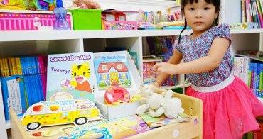 [育兒好物] 跟著孩子一起玩 學習英語一點也不難 ♥ 巧連智 巧虎英語世界Let's Play版 陪孩子一起玩中學英語
