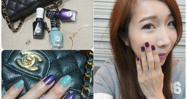 [甲油] 在家享受光療指彩的樂趣 ♥ 美國第一大指甲保養品牌 Sally Hansen莎莉韓森 (贈獎喔!)