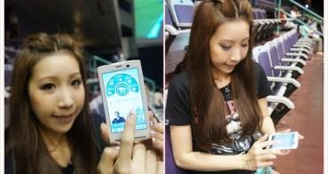 [3C] 新發現的實用app ♥ WA健康