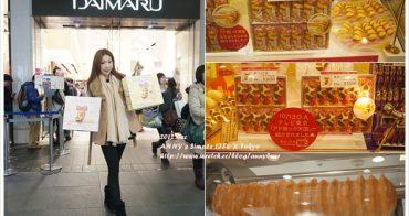 【東京跨年自由行】必買甜點香蕉蛋糕+年輪家 ♥ 推薦東京車站九段斑鳩拉麵