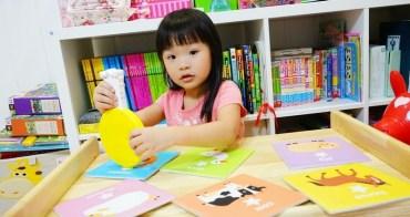 [育兒好物] 幼童學習英文好幫手 ♥ 巧連智 巧虎英語世界Let's Play版 陪孩子一起玩中學英語