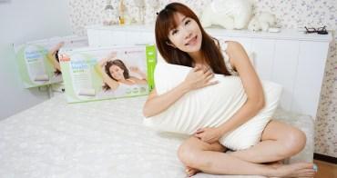[家用品] 讓我一夜好覺的美夢入場卷 ♥ MONTAGUT 夢特嬌 Functionl Health Pillow 健康機能枕