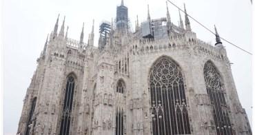 [義大利] Day5 藝術宗教的完美融合 ♥ 米蘭大教堂