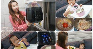 [家電] 不當外食族 給小波妞餐餐營養的新鮮食物 ♥ 小家庭的好幫手 飛利浦微電鍋 HD3060 (有整顆蕃茄飯寶寶版食譜)