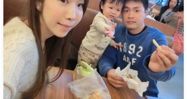 【韓國】首爾自由行小波妞kitty機初體驗 ♥ 機場育嬰室。kitty遊樂場/溜滑梯
