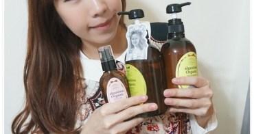 [髮型] 近期愛用髮品 甜到愛不釋手 ♥ MON CHAREAUT 法式甜妞系列