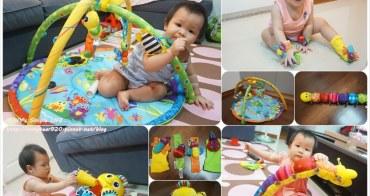 [育兒好物] 透過玩樂的過成啟發寶寶全方位的發展吧 ♥ 寶寶成長的好夥伴 Lamaze拉梅茲 系列玩具