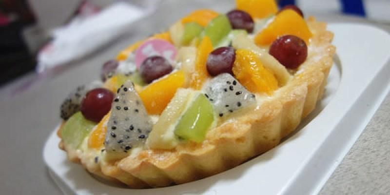 【團購甜點】天使美手作甜點;焦糖香蕉乳酪塔&新鮮綜合水果塔,新鮮滑順口感+塔皮香濃酥脆~(邀約)