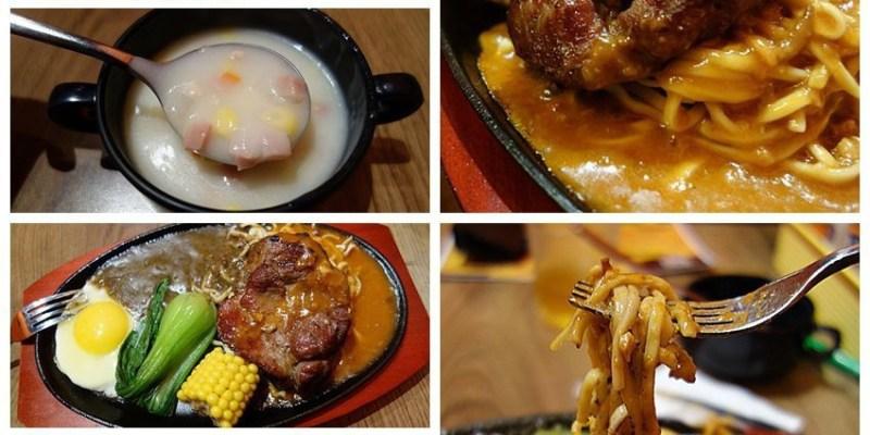 【彰化員林】印象炙燒牛排;入口後讓人超驚豔的炙燒豬排,平價的排餐也能享受到高級精緻感!