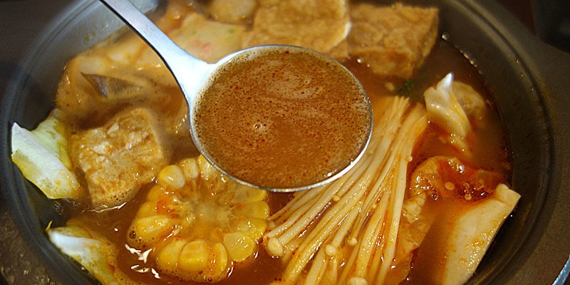 【彰化員林】老城門洞特色鍋物;特色鍋底為主的平價火鍋,又一平價火鍋好選擇~(大同路美食區)