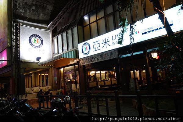 【員林】亞米義式廚房;氣氛活絡,LIVE駐唱的義式餐廳。