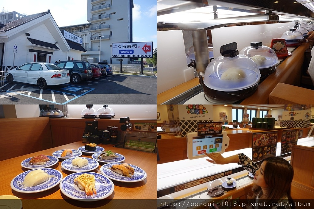 藏壽司(台中福科路店);日本土藏街邊店風格,獨棟迴轉壽司店引爆話題,每盤均一價40元,APP預約用餐較方便。