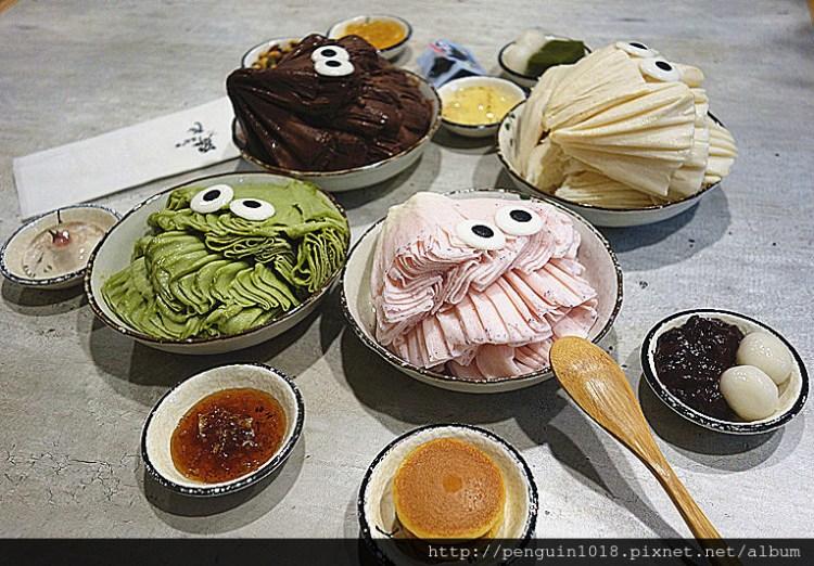 路地氷の怪物(市民大道店) | 台北東區冰品推薦!台中超夯怪物冰來到!