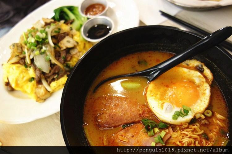 遮打道洋行 | 員林美食,想換換口味就來吃港式餐點,英式風味的香港餐點就在這裡。