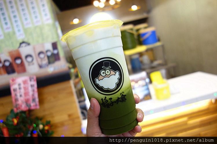 鬍子大爺(永安店) | 漸層系飲品正夯!抹茶控最愛日本抹茶拿鐵!獨家使用進口萊姆系列飲品。