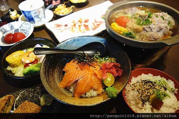 大間町丼和食屋(台中精誠店);鮭魚親子丼、綜合海鮮丼,小菜、味噌湯、麥茶無限取用,草屯知名平價日本丼飯定食到台中囉!