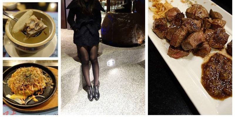 【台中公益】錢潮‧新鐵板燒;只要290元就能享受美味鐵板燒享宴!平價鐵板新趨勢。