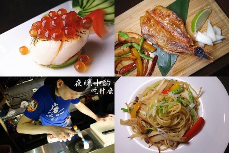 57食堂酒場-餐酒館 Bistro   (捷運南京復興站)和洋結合的創意餐酒館,精緻美味餐點適合三五好友下班聚餐。