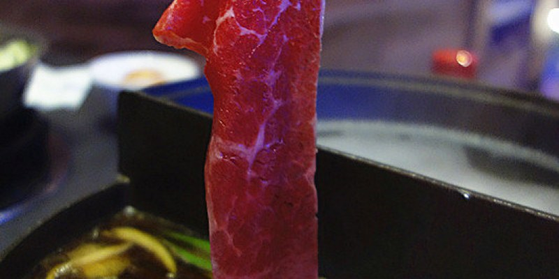 【彰化員林】海盜王鍋物;昆布火鍋與壽喜燒兩吃的美味結合,食材新鮮、料好味美。(愛評網口碑卷)