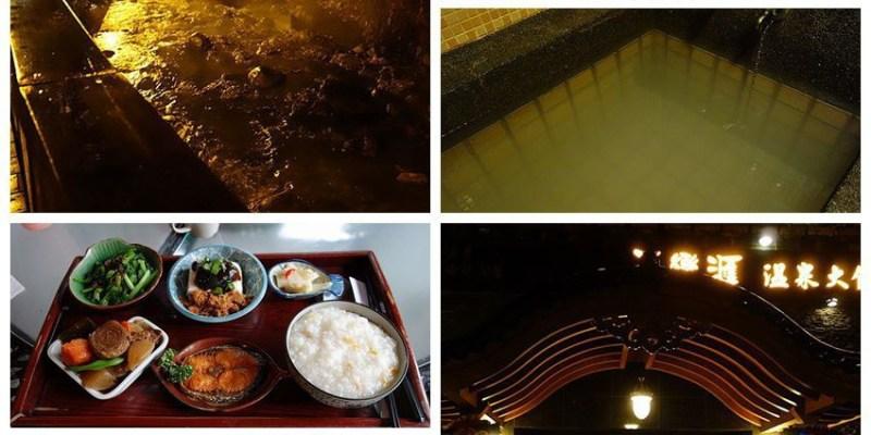 【台北北投】百樂匯溫泉飯店;來去北投住一晚,天冷最適合泡溫泉!庭園餐廳搭配絕美視野。