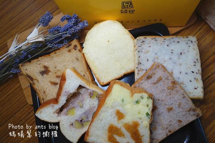 品麵包   東森新聞介紹,招牌蛋糕肉鬆土司,51種創意吐司口味,台中超人氣特色吐司。