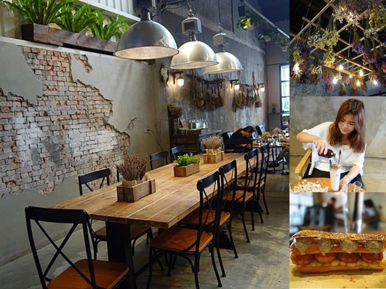 鹿港咖啡館LeeLi's | 鹿港也有新潮輕食咖啡館,超美垂吊乾燥花!老巷弄裡工業風咖啡館。