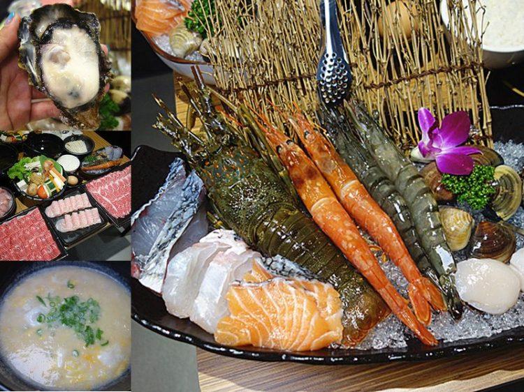 小胖鮮鍋(太平店) | 超狂招牌海龍王火鍋!最新鮮台中港海鮮就在這,台中最受歡迎的海鮮鍋物。