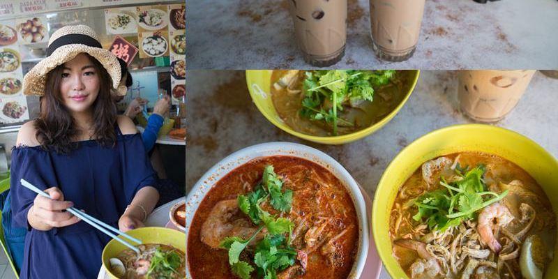 馬來西亞沙巴美食老招牌叻沙Laksa   超推薦這家超濃郁順口叻沙,沙巴隱藏美食讓人意猶未盡,拉茶也好喝。