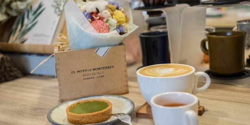 手作獨立思考咖啡Tzemdas Kaffa | 城市裡的寧靜空間,點杯咖啡坐下,彰化市低調咖啡館。