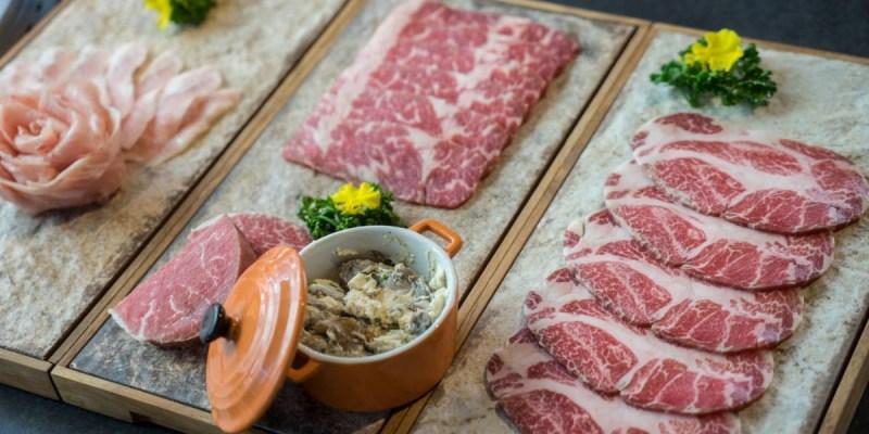 牧島燒肉台中大墩店 | 全新菜色登場!超強全牛套餐、伊比利黑豬肉,升級厚肉燒烤,台中燒肉推薦!