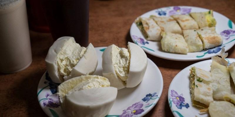 員林早餐店老二早點 | 獨家手工爆漿鮮奶小饅頭,自家製酥脆蛋餅皮,員林早餐店推薦。