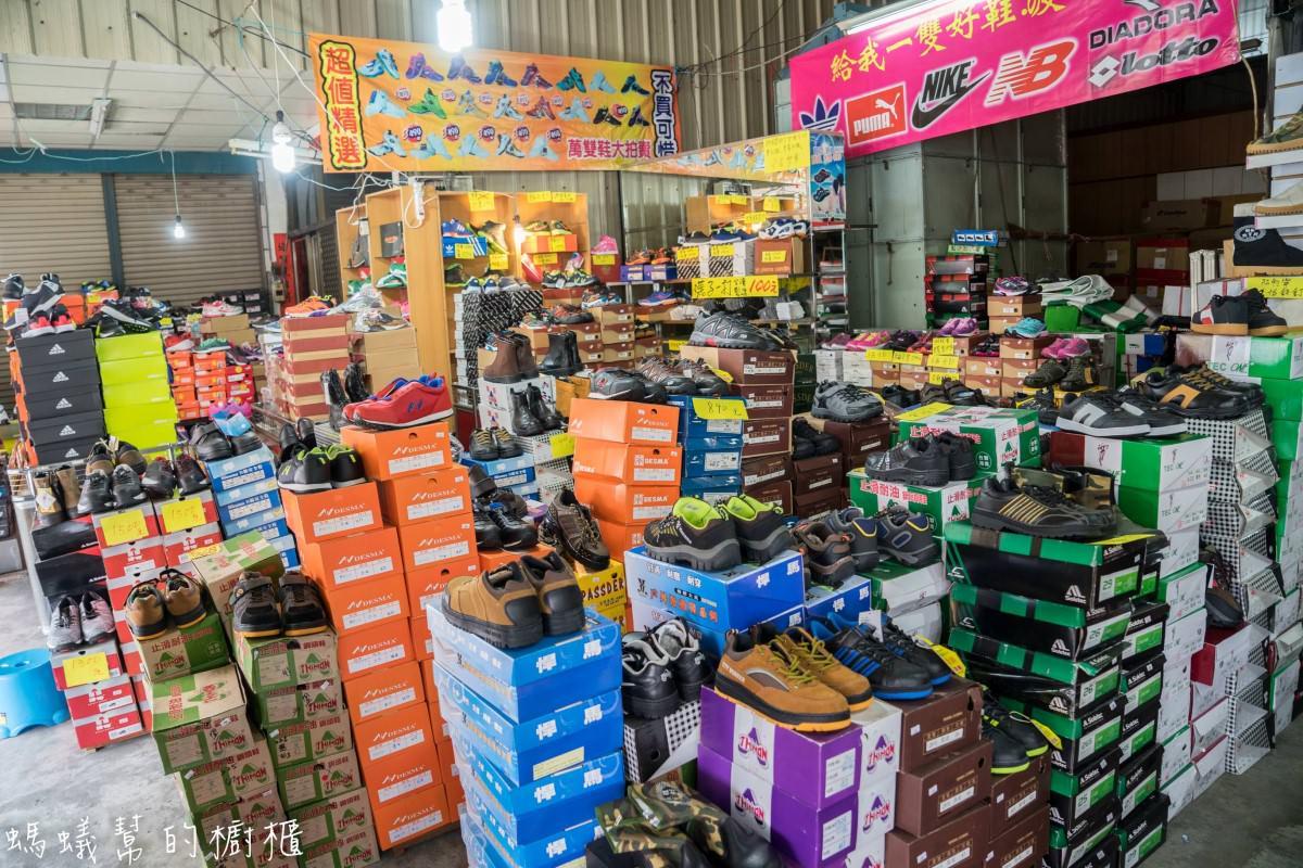 台中吉村國際鞋業 | LOTTO下殺290元起,兩百多種工作鞋鋼頭鞋全面下殺優惠!多款運動品牌球鞋全面特價。