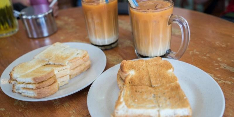 沙巴亞庇美食馮業茶室   加雅街美食推薦,獨門叻沙、咖椰醬吐司、三色奶茶,週日順道逛加雅街市集。