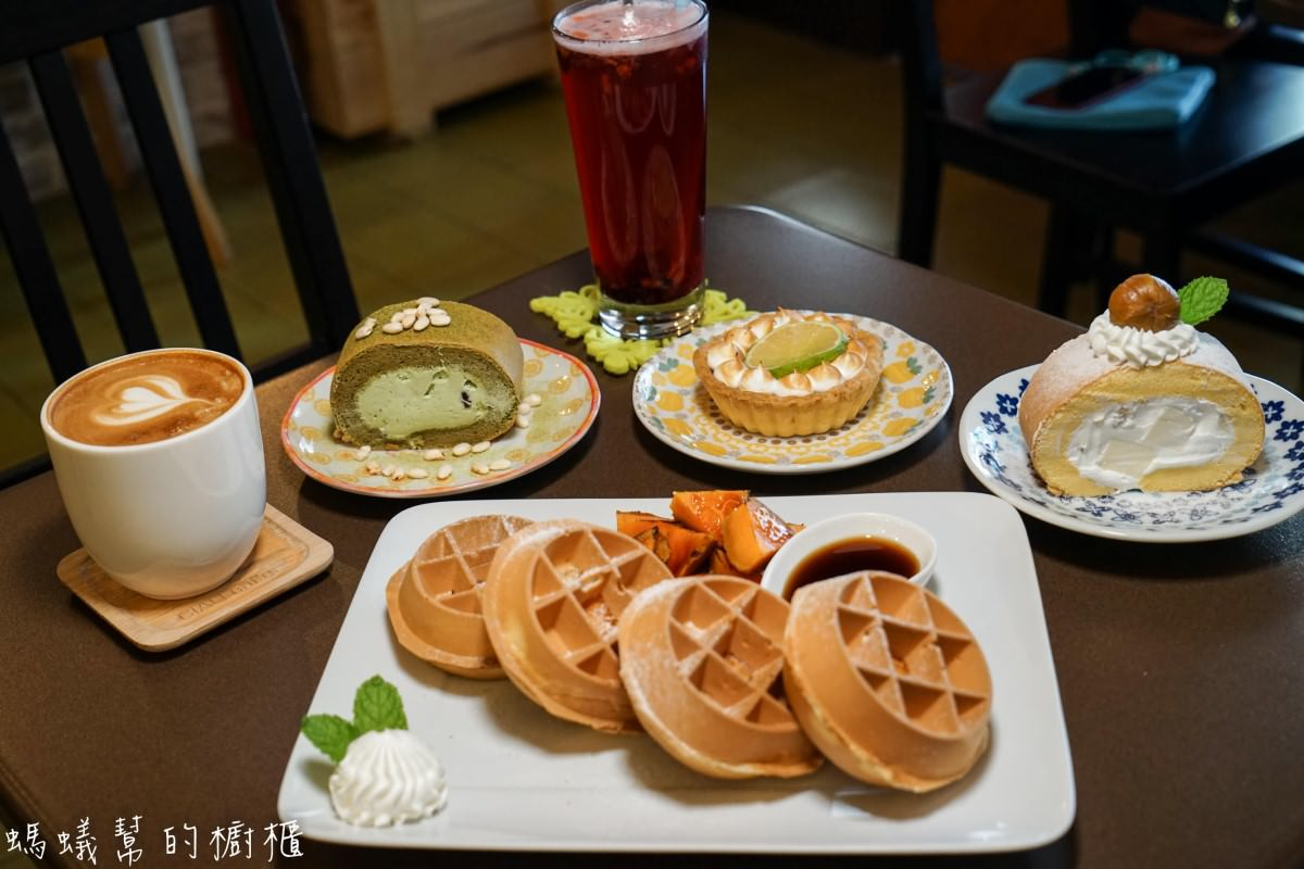 CIAO caf'e街頭巧遇(歇業)   爆漿手作抹茶生乳捲,季節限定栗子生乳捲,大人口味限定!北斗媽祖廟旁溫馨風格咖啡館。