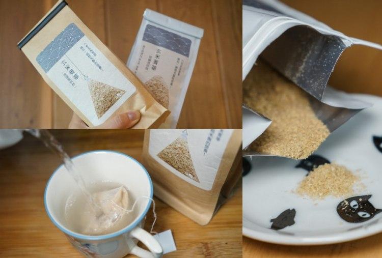 纖米機玄米精華 玄米茶推薦。三角立體茶包造型方便沖飲,口感好喝清香,包裝設計精美,送禮也相當合適。