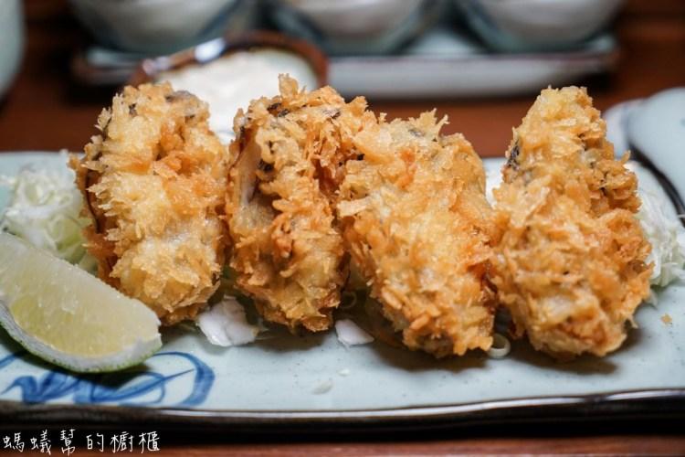 南投埔里日高鍋物 | 埔里日式鍋物,特色主打酒釀味噌湯,另有定食套餐,埔里聚餐吃鍋推薦。