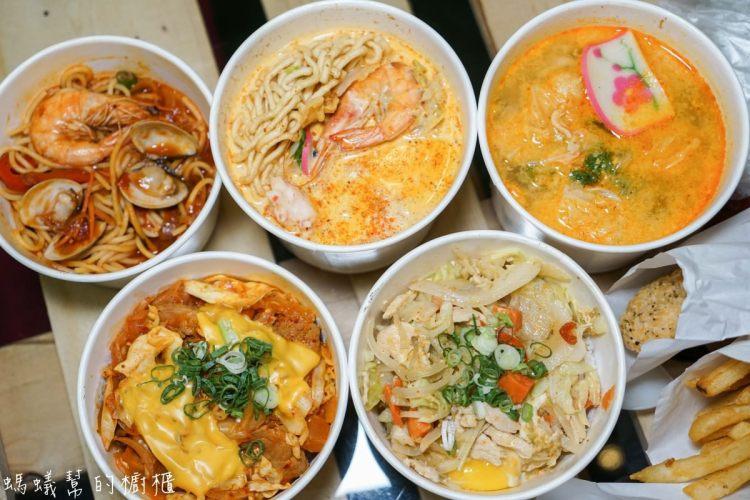 員林外送推薦八食外送@LINE,大員林區中餐晚餐外送服務!好吃餐點附飲料全部只要80元!也有提供炸物外送。