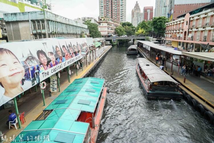 泰國曼谷空盛桑運河快船(髒船)   曼谷市區便宜民生交通工具,體驗搭快船的奔速感。