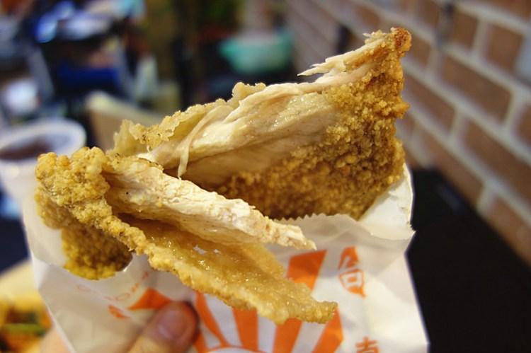 炸擱來鹹酥雞 | 員林鹽酥雞,吃了還會一直再來的美味鹹酥雞!員林超人氣鹹酥雞店。