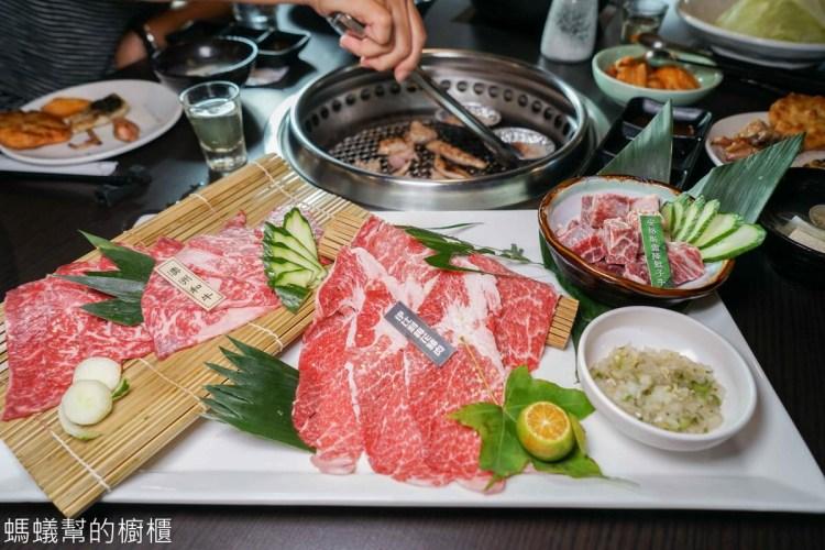 牧野極致燒肉鍋物 | 花壇吃到飽!澳洲和牛、伊比利豬肉、大干貝,品嚐燒烤饗宴!份量飽足精緻。