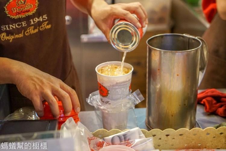 泰國手標泰式奶茶 | 手標牌ChaTraMue(terminal 21店),泰國必喝超人氣泰式奶茶,獨家風味讓人回味無窮。