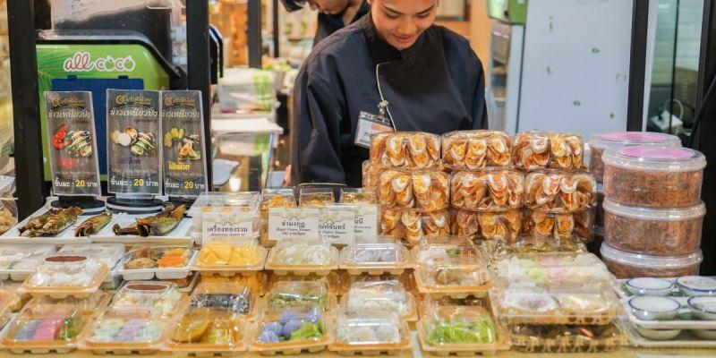 曼谷必買kaopeenong泰國傳統甜點 | 精緻高雅點心,泰國伴手禮推薦,點心細緻美味。