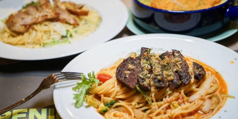 夏帕義大利麵(員林店) | 員林義大利麵推薦,平價義大利麵、焗烤、下午茶,餐點選項豐富。