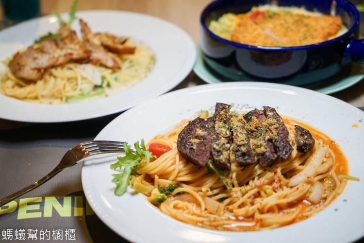 夏帕義大利麵(員林店)   員林義大利麵推薦,平價義大利麵、焗烤、下午茶,餐點選項豐富。