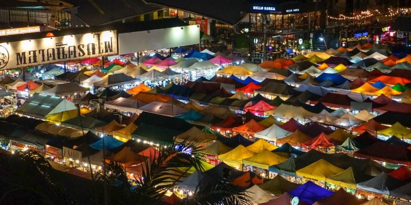 曼谷自由行|Ratchada Train Night Market 拉差達火車夜市,必吃美食、網傳正咩、酒吧,每天都有營業,曼谷必逛夜市。