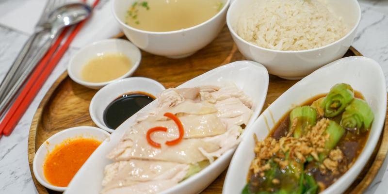 泰國曼谷三巡小廚 | 曼谷Central world美食推薦,新加坡海南雞飯,雞嫩味濃值得推薦。
