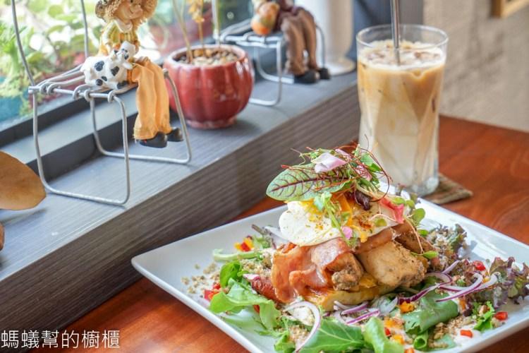 遇,假日 MELB & CO. | 彰化市早午餐推薦,精緻大份量澳洲式早午餐,食用級花草入菜增添美感。