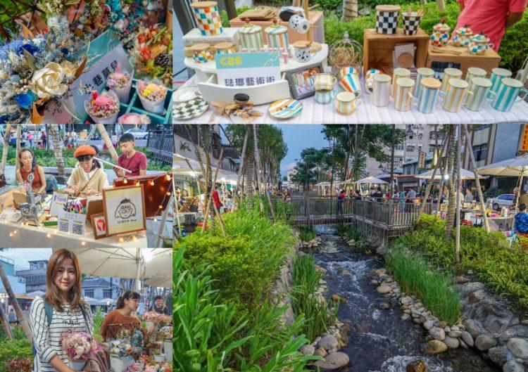 台中市川川市集 | 柳川新風貌,結合青年創意,各式特色小物、文創攤位,舊城新生一起來同遊。