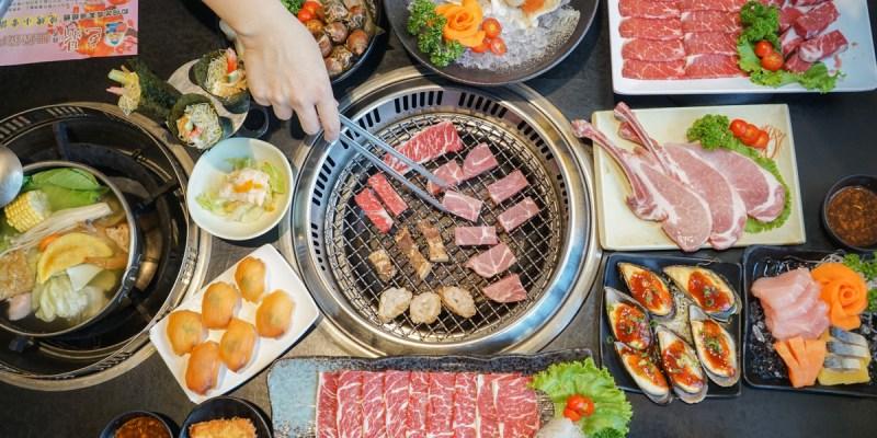 斗六色鼎無煙燒肉 | 斗六高質感燒肉469元起吃到飽,精緻燒肉、鍋物、日式料理,Häagen-Dazs冰淇淋無限享用,尾牙春酒好所在。