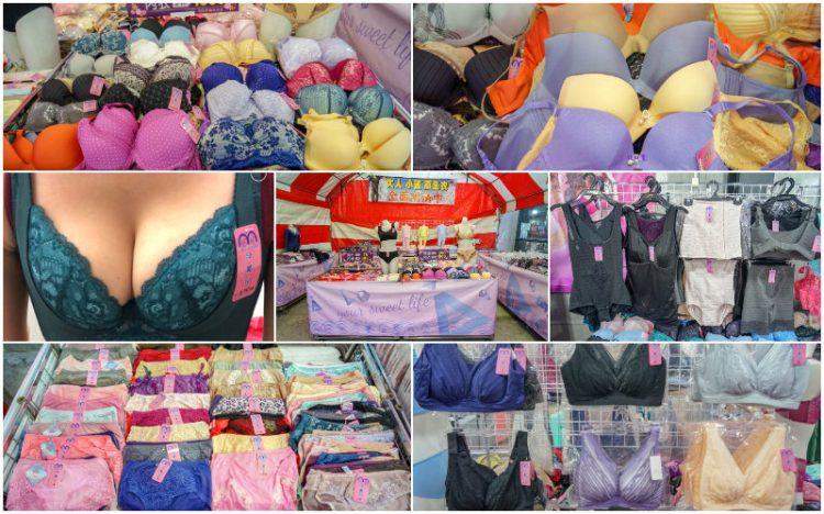 台灣製最便宜內衣,伊媚兒內衣!百貨專櫃品質,自產自銷親民價比大賣場便宜!